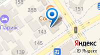 Компания Ломбард 999 на карте