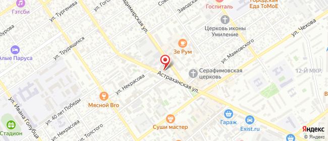 Карта расположения пункта доставки 220 вольт в городе Анапа