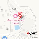 Ангеловская средняя общеобразовательная школа