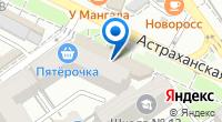 Компания Магазин миниаквариумов на карте