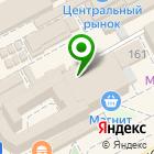 Местоположение компании Stilyagi