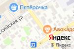 Схема проезда до компании Продуктовый магазин в Анапе