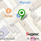 Местоположение компании Учебный комбинат