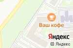 Схема проезда до компании YOLO в Ромашково
