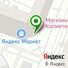 Местоположение компании Полная корзина