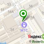 Местоположение компании ДЛЯ СВОИХ