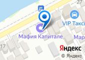 Red Apple Service на карте