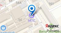 Компания Старый хутор на карте