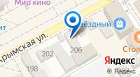 Компания Универсальный на карте