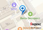 Уют на Крымской на карте