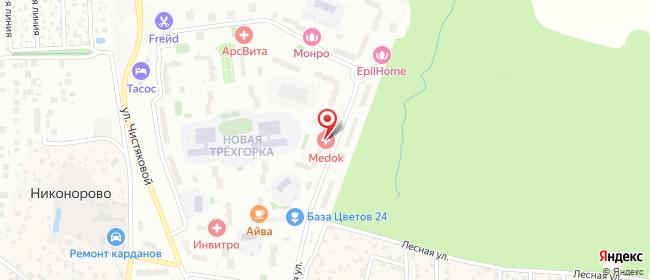 Карта расположения пункта доставки Одинцово Кутузовская в городе Одинцово