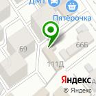 Местоположение компании Станислав