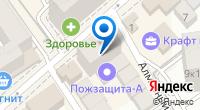Компания SHARDENI на карте