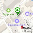 Местоположение компании Витёк