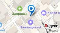 Компания Витёк на карте