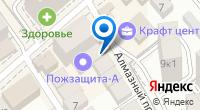 Компания Пожзащита-А на карте