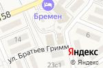 Схема проезда до компании Бремен в Москве
