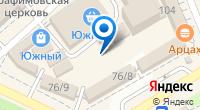 Компания АРТ Печать на карте