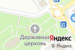 Схема проезда до компании Храм иконы Божией Матери Державная в Анапе