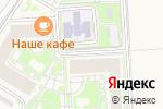 Схема проезда до компании Славянский бульвар в Ромашково