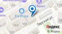 Компания Магазин нижнего белья на карте
