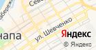 Нотариус Шакитько Е.В. на карте