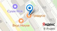 Компания Компания по предоставлению бухгалтерских услуг на карте
