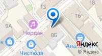 Компания Чистюля на карте
