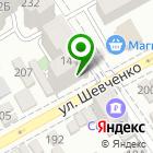 Местоположение компании Адвокатский кабинет Синяпко М.В.