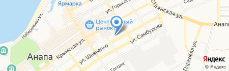 УФМС на карте Анапы