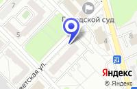 Схема проезда до компании АКВИТА в Красногорске