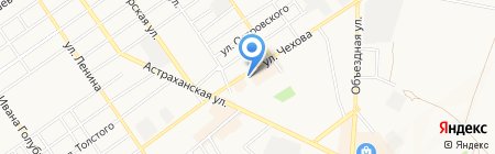 Cosmo to be proffesional магазин оборудования на карте Анапы