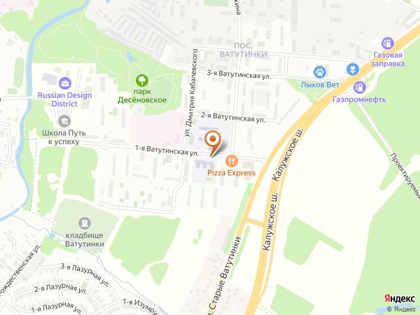 Остановка «Школа № 1392 им. Д.В. Рябинкина», 1-я Ватутинская улица (1008802) (Москва)
