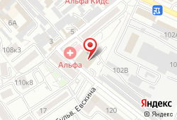 Современны медицинский центр Альфа в Анапе - улица Владимирская, 93: запись на МРТ, стоимость услуг, отзывы
