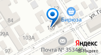 Компания Магазин сувениров и товаров для праздничного оформления на карте