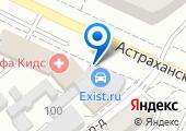 Адвокатский кабинет Польшина Е.А. на карте