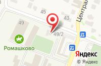 Схема проезда до компании Ромашково в Ромашково