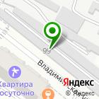 Местоположение компании Check service