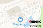Схема проезда до компании Мираторг в Лапшинке