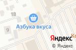 Схема проезда до компании Деликатесы Стерео в Лапшинке