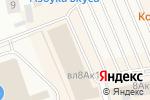 Схема проезда до компании Gaastra в Лапшинке
