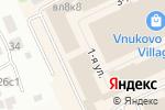 Схема проезда до компании Kanz Shoes в Лапшинке