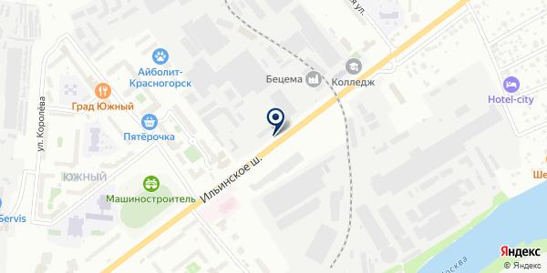 Газпром межрегионгаз Москва на карте Красногорске