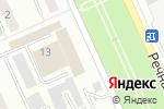 Схема проезда до компании Магазин товаров для курения в Красногорске