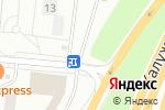 Схема проезда до компании Магазин цветов в Ватутинках