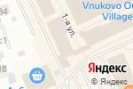 Схема проезда до компании ALDO в Москве