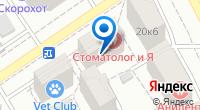 Компания центр независимой экспертизы и оценки на карте