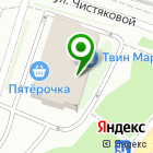 Местоположение компании Авто-импульс