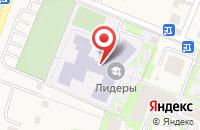 Схема проезда до компании Частная школа Лидеры в Ромашково