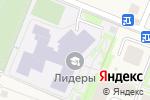 Схема проезда до компании Матчбол в Ромашково